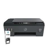 【隨貨送GT53XL原廠墨水一瓶】HP SmartTank 500 多功能連供事務機 保固兩年 上網登錄送禮卷