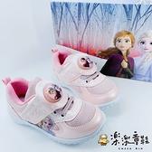 【樂樂童鞋】台灣製冰雪奇緣電燈運動鞋-粉色 F028-1 - 現貨 台灣製 女童鞋 運動鞋 大童鞋 休閒鞋
