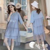 孕婦裝-夏季時尚網紗拼接連身裙懷孕期短袖潮媽T恤連身裙-奇幻樂園