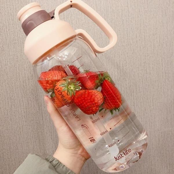運動水杯帶刻度塑膠水杯子女大容量1.8L男便攜水瓶吸管太空杯戶外運動水壺 町目家