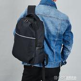 休閒後背包男韓版初中高中大學生書包時尚潮流大容量電腦旅行背包 温暖享家
