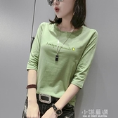 七分袖中袖上衣女刺繡純棉2020年春夏新款韓版寬鬆t恤五分袖女裝『小淇嚴選』