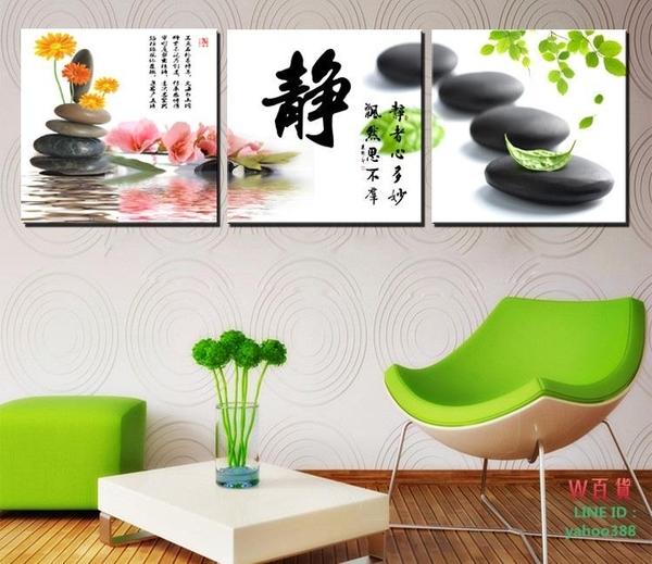 無框畫裝飾畫書法字畫歲月靜好書房客廳沙發背景掛畫壁畫