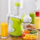 手動榨汁器手搖榨汁機擠橙子檸檬壓汁器橙汁壓榨器甘蔗榨果汁神器 快速出貨