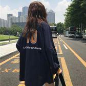 2018秋季新款韓版寬鬆百搭中長款印花長袖T恤學生打底上衣女裝潮