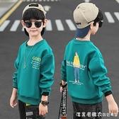 男童秋裝t恤長袖洋氣中大童上衣2020新款秋款男孩韓版衛衣打底衫 美眉新品
