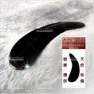 生活家彎月型刮痧板-單個(M-7022)[30725]