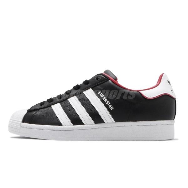 【五折特賣】adidas 休閒鞋 Superstsar Love 黑 白 內側刺繡 情人節 男鞋 女鞋 【ACS】 FW6385