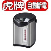 虎牌【PDU-A40R】熱水瓶 不可超取