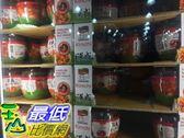 [COSCO代購] C685366 HANSUNG KIMCHI JAR 漢盛泡菜切片 灌裝