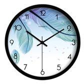 現代簡約藝術裝飾時鐘 客廳臥室掛鐘清新簡單靜音鐘表 無聲壁掛表igo   酷男精品館