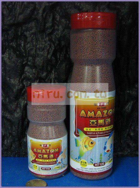【西高地水族坊】海豐ALIFE AMAZON亞馬遜金魚、熱帶魚專用飼料(100g)