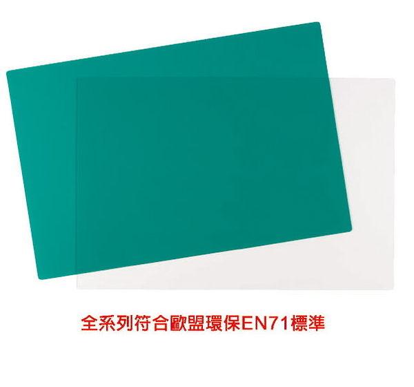 Trust (綠)發泡下敷課桌桌墊 40 x 60cm / 塊