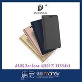 DUX DUCIS SKIN Pro/ASUS ZenFone 4(2017) ZE554KL/手機殼/手機皮套【馬尼通訊】