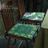 現代簡約INS北歐辦公室凳子夏天透氣椅子坐墊椅墊餐桌墊加厚座墊【免運快出】
