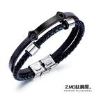 Z.MO鈦鋼屋 白鋼皮革手環 板手皮手環 可加購刻字 搖滾風格 中性手環 單條價【CKLS1337】
