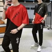 男士短袖T恤夏季韓版潮流一套裝夏裝5五分袖學生休閒運動上衣帥氣