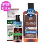 沛特斯救髮B咖啡因 (稀疏髮質) 洗髮精355ml+胜肽毛囊活髮液(日用) 60ml