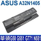 ASUS A32N1405 6芯 高品質 電池 N551J N551JB N551JK N551JM N551JN N551JQ N551JV N551JW N551JX N551Z N551ZU