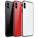 【默肯國際】Carlgold 琉璃系列 iPhone XS Max (6.5吋) 硅膠軟邊+金屬框 玻璃殼 防摔 吊飾孔 手機保護殼