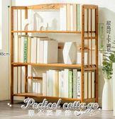 簡易書架置物架簡約現代實木多層落地兒童收納架學生書柜·蒂小屋服飾 IGO