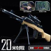 仿真下供彈卡賓狙擊步槍水彈搶手動男孩水晶軟蛋搶兒童玩具可發射 igo 全館免運