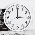 掛鐘鐘錶客廳創意時尚家用掛鐘免打孔時鐘現代簡約臥室靜音電子石英鐘 JG 聖誕節