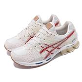 【六折特賣】Asics 慢跑鞋 Gel-Kinsei OG Retro Tokyo 米白 紅 男鞋 復刻東京 透氣輕量 【ACS】 1021A293200