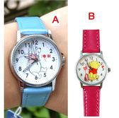 【卡漫城】 小熊 維尼 皮革 手錶 剩B款 ㊣版 Winnie Pooh 維尼熊 卡通錶 兒童錶 女錶 迪士尼