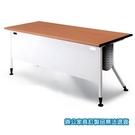 KRW-147H 主桌 紅櫸木 雪白桌腳 辦公桌 /張