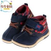 《布布童鞋》Moonstar日本HI系列深藍色絨布兒童休閒機能鞋(15~21公分) [ I8W085B ]