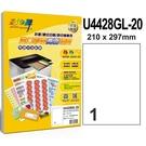 【奇奇文具】彩之舞 U4428GL-20 進口彩雷亮面標籤-1格直角