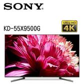 SONY 新力 KD-55X9500G 55吋 4K HDR 連網液晶電視【公司貨保固+免運】