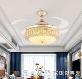 豪華水晶隱形風扇燈現代吊燈加風扇的燈帶藍牙音樂音響客廳餐廳 220vNMS漾美眉韓衣