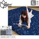 Outdoorbase 26299_L號專用 歡樂時光露營床包套 適用它牌充氣床/舒柔布套/露營床套/床墊套