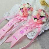 胸花/胸針 胸花結婚高檔仿真韓式新郎新娘婚禮用品 伴郎伴娘父母親胸花一套 卡菲婭