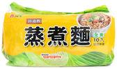 【吉嘉食品】維力蒸煮麵(蛋奶素) 每包65g*10小包78元[#10]{CV0310}
