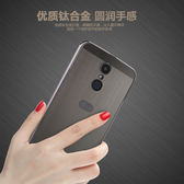 LG K10 (2017) 拉絲防摔殼 四角矽膠防摔墊金屬殼 金屬邊框 拉絲後蓋 手機殼 保護殼 邊框硬殼