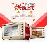 電烤箱家用烘焙多功能全自動蛋糕家庭大容量220VLX 伊蒂斯女裝