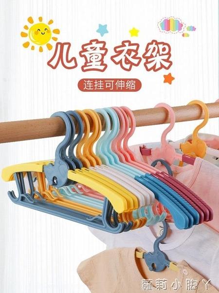思舍兒童衣架小衣架嬰兒寶寶伸縮多功能晾衣架家用小孩衣服撐子 NMS蘿莉新品