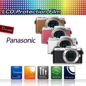 【EC  】Kamera 螢幕保護貼Panasonic Lumix DMC GF7 GF8 高透光保護貼高透光靜電式防刮