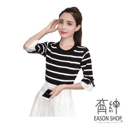 EASON SHOP(GW0054)韓版撞色橫條紋短版袖口蝴蝶結綁帶喇叭袖短袖針織衫七分袖女上衣修身顯瘦內搭衫