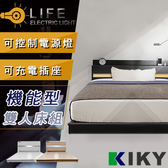 【KIKY】佐佐木-內嵌燈光雙人5尺床架-兩件組合-床頭片+床底(三色可選)~Sasaki