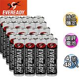 EVEREADY 永備-黑金鋼 碳鋅電池4號 48入
