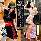 克妹Ke-Mei【AT52965】歐洲站 TAKE電繡字母拉鍊短褲+開襟上衣套裝