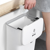 垃圾桶 廚房垃圾桶帶蓋家用櫥櫃門壁掛式廁所衛生間客廳懸掛創意收納紙簍【幸福小屋】