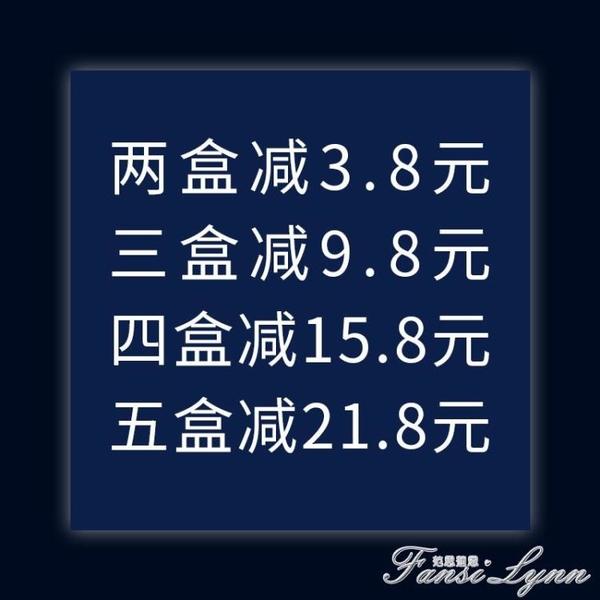 銳志日本進口鬼牙伊勢尼魚鉤散裝大物釣魚鉤青魚鯉魚鉤官方旗艦店 范思蓮恩