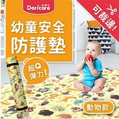 【Doricare朵樂比】超Q彈抗菌遊戲地墊120x180cm-字母動物-可裁切12mm