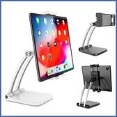 桌面平板支架 通用平板支架 雙夾式支架 ipad支架
