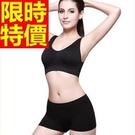 運動內衣套裝含運動背心+褲子-防震彈力無...